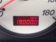 190,000km 到達 ‼︎