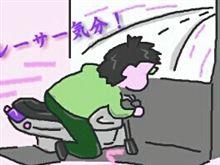 本日午後走り   佐久平~横川 + 釜飯?
