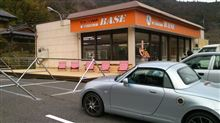 今週末、TOKIGAWA BASEがゆるぅく開店・・・したっぽい
