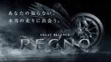 ブリヂストン REGNO GR-XI・GRVⅡXみんカラモニターキャンペーン!`新たなる走り`を体感せよ!