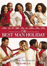The Best Man -Holiday