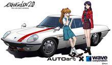 ヱヴァンゲリヲン官用車への道 Part3