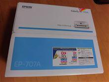 EPSON2台体制!