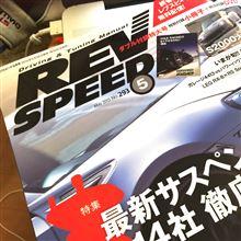 【REV SPEED掲載!】DRiViSiONナノグラスコート!【走り派にオススメ】