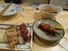 スタミナ串焼きとはいったい?