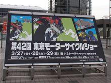 第42回東京モーターサイクルショー。。。