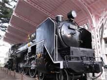 国内唯一の蒸気機関車