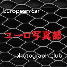 ユーロ写真部 ジコマン写真コンテスト『白黒』 来週末〆切りです♪