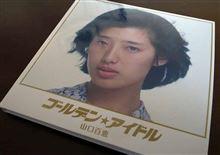 ゴールデン★アイドル Special Box