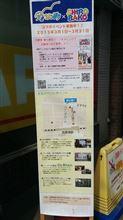 【SHIROBAKO】聖地・武蔵境に巡礼に来たよー!(`・ω・´)【画像あり】