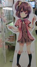 「天体のメソッド展」 名古屋大須 Gee store