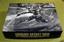 GUNDAM ASTRAY NOIR 製作開始!
