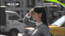 【声優】『上坂すみれ』が偶然「ニュースZERO」に映りこむ!つか、乳デカ杉内wwwwwwww【画像あり】