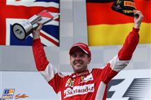 2015 F1 第2戦 マレーシアGP