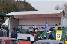 ★毎年恒例!春は東京サマーランドへ!東京オールドカー倶楽部主催『昭和の車を守る集い』へ! Z31