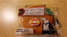 糸魚川ブラック焼きそばパン