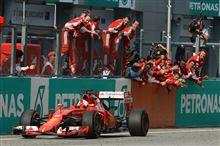 Forza Ferrari !
