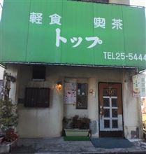 喫茶店探訪18