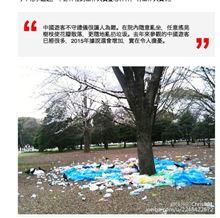 やはり花見の悪質マナーは「中国人によるもの?」香港誌が報じる。