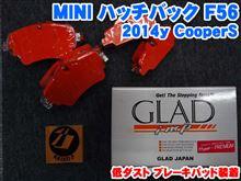 ミニ ハッチバック(F56) GLAD製低ダストのブレーキパッド装着