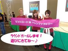 3月のキャンペーン情報!!!【ピットロードM】