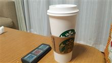 Ventiなコーヒー