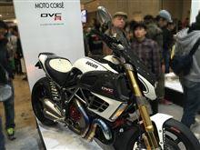 ☆★42th Tokyo Motor Cycle Show 2015★☆ その④ ラグジュアリーバイク編