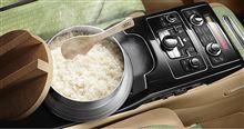お米が車で炊ける。