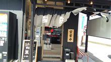 金沢でお昼する