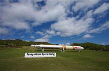 種子島ロケット打ち上げ見物リベンジ旅行