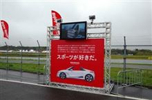 Enjoy Honda 2015 HSR九州