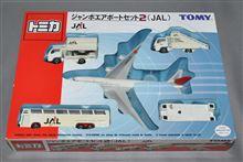 トミカ、ジャンボエアポートセット2(JAL)