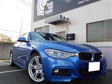 BMW / 新型3シリーズ / 320d M Sport / SonicDesign / SonicPLUS F30 / SP-F30F & SP-F30RF