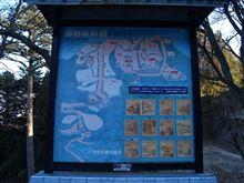 岐阜・愛知方面へ城巡り、滝巡りの旅2