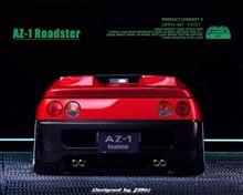 『 AZ-1 ROADSTER 』