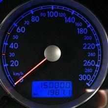 (祝)150,000km達成♪