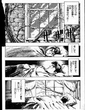 姫の字 その7