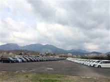 第9回Z.T.A東海・関西・北陸支部合同オフ会