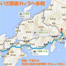 2015/04/17 埼玉県:さいたま市に行ってきます♪