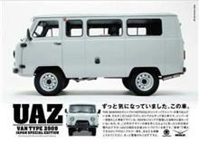 UAZ   ロシア製トラック