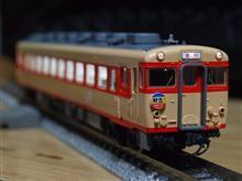 TOMIX・国鉄ディーゼルカーキハ58-400形