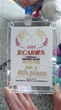 EMZ軽耐久 2nd Stage 参戦