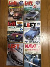 自動車月刊誌「レフト」のシトロエン特集