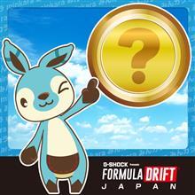 【ハイドラ】FORMULA DRIFT JAPAN 限定バッジ配布!