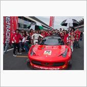 スーパーカーレースシリーズ2 ...