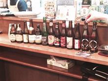輸入ビール飲んだぞ