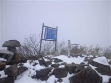 新潟県魚沼市 浅草岳。