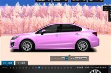 ピンクのG4