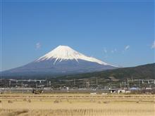 富士山がバラバラに!!