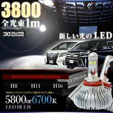 【シェアスタイル】 30ヴェルファイア 30系アルファード 適合 LEDフォグランプ